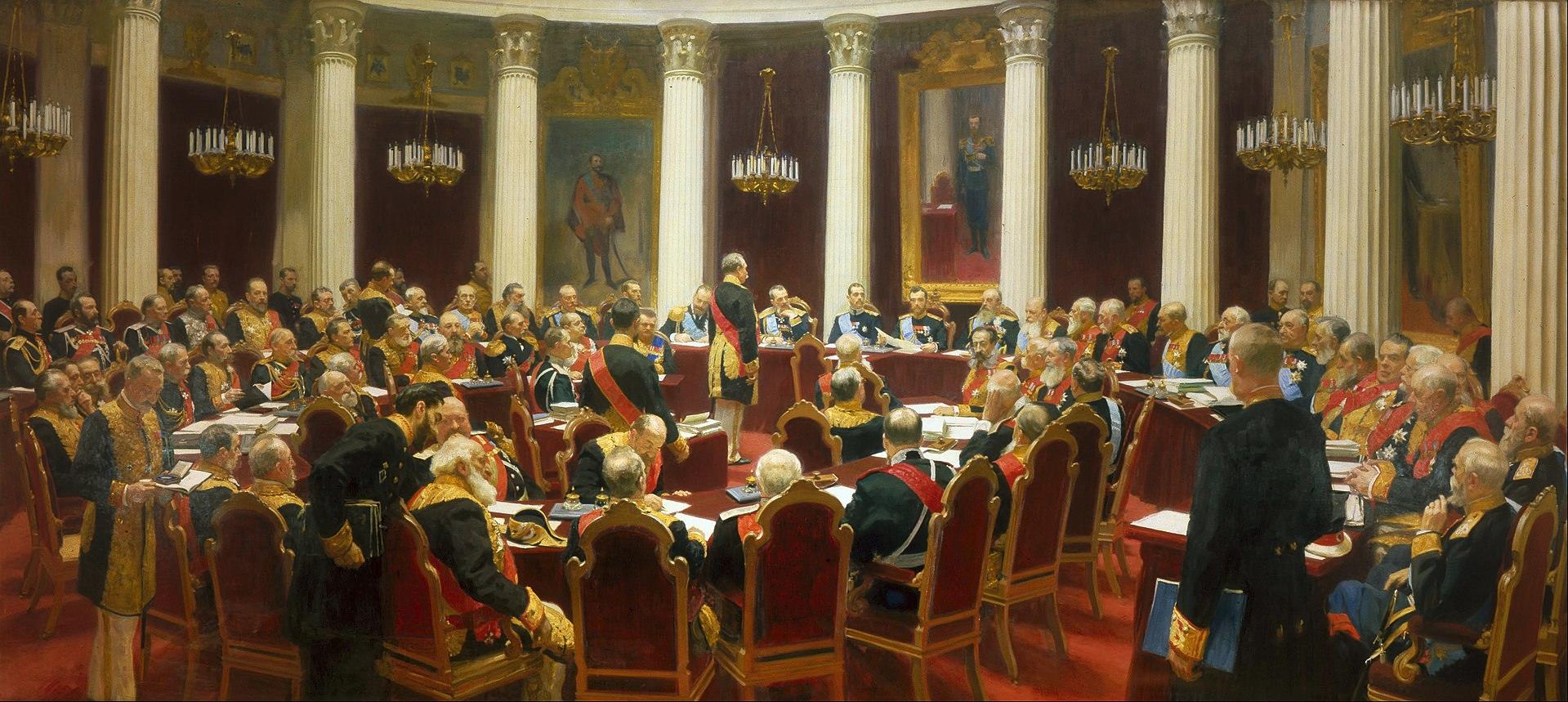 И.Е.  Репин. «Торжественное заседание Государственного совета 7 мая 1901 года  в день столетнего юбилея со дня его учреждения», 1903.