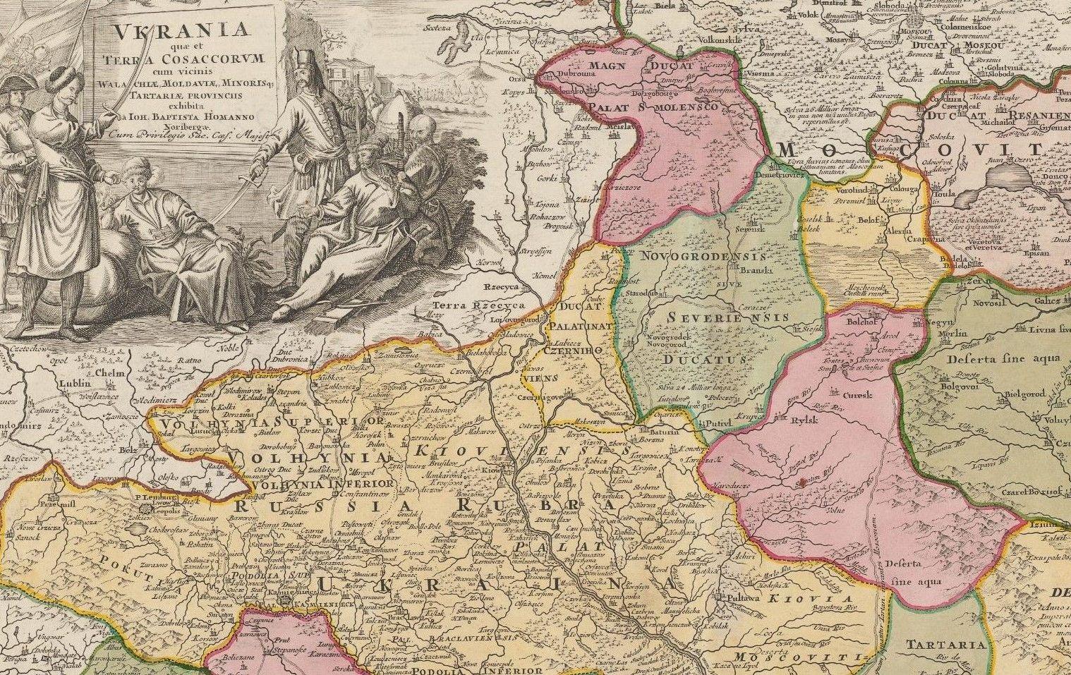 Фрагмент карты Украины. Автор И.Б.Хоманн, 1715 год