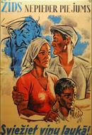Антисемитский плакат 1930-х гг