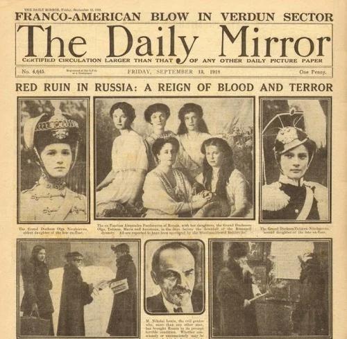 The Daily Mirror, 13 сентября 1918 года