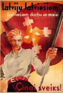 Плакат Perkonkrusts