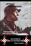 Плакат Perkonkrusts 2