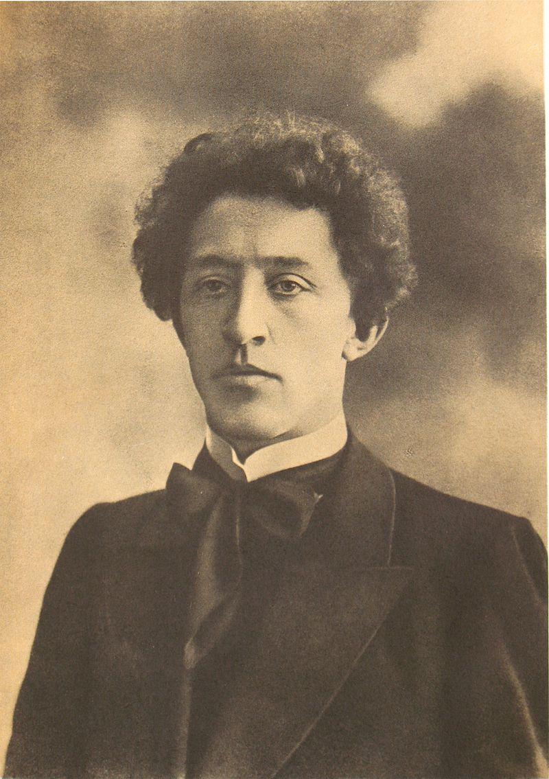 Александр Блок. Фото 1903 года
