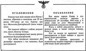 Kaluzhner33