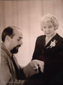 Башкиров и Милютина Сopyright