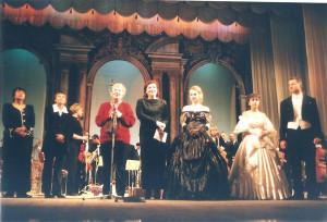 010 2003 г Концерт памяти в оперном театре