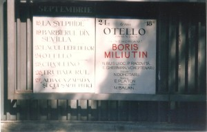 020 1998 год спектакль памяти