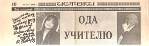 1998 г