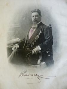 foto Музическу