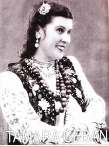 Тамара Чебан