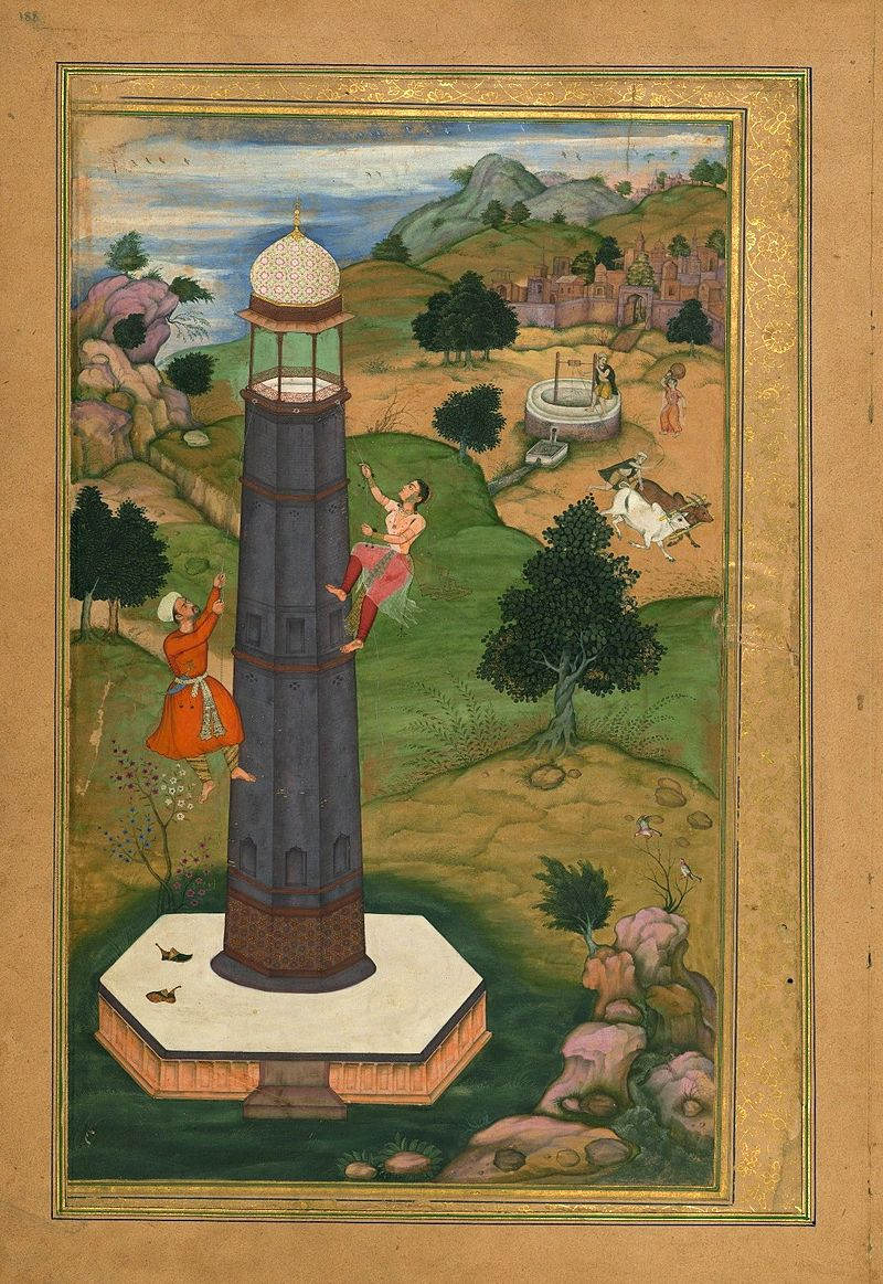 The tale told by the princess of the Yellow Pavilion. Hassan the goldsmith descending from imprisonment in a tower, as his wife goes up to imprisonment. From the Hasht-Bihisht of Amir Khosrow. Walters Art Museum, Ms. W.624.