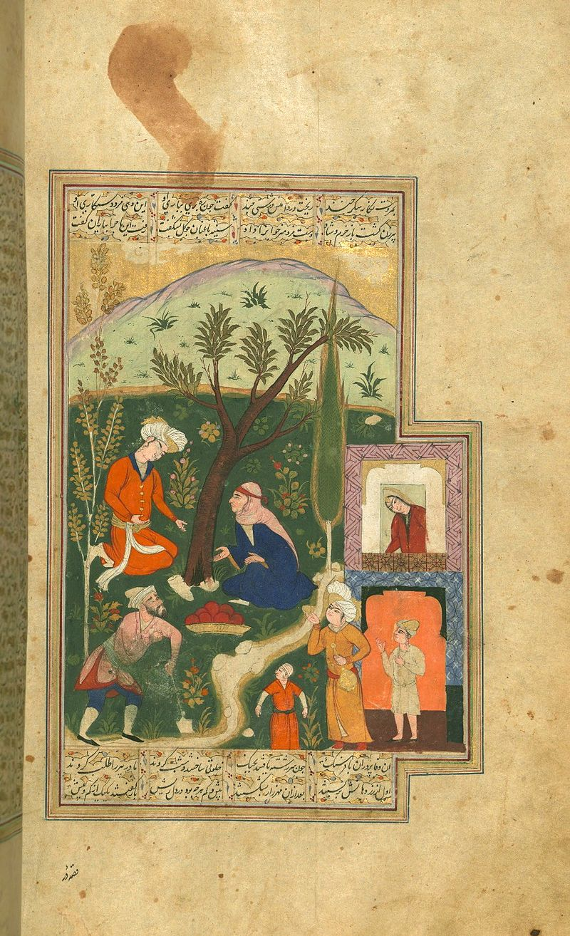 Bahram Gur in the red pavilion W.623 Walters Art Museum Manuscript of Amir Khusraw's Hasht-Bihisht. The codex is dated 1609 CE and was produced in Safavid Iran.