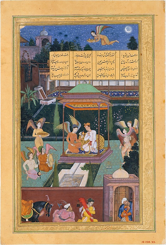 """The Story of the Princess of the Blue Pavillion: The Youth of Rum Is Entertained in a Garden by a Fairy and her Maidens"", Folio from a Khamsa (Quintet) of Amir Khusrau Dihlavi Muhammad Husain Kashmiri (active ca. 1560–1611)."