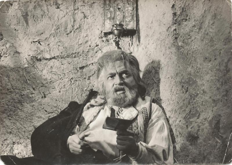 «Лэутары» (1971)