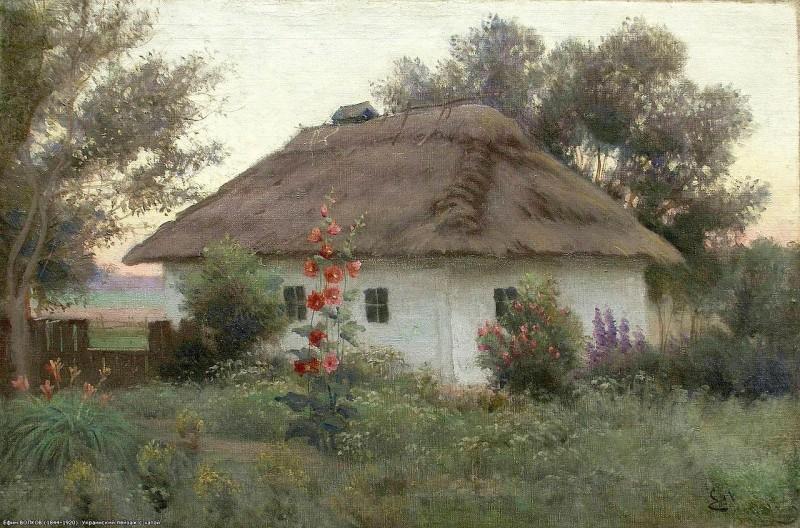 «Украинский пейзаж с хатой», (1910), частное собрание.