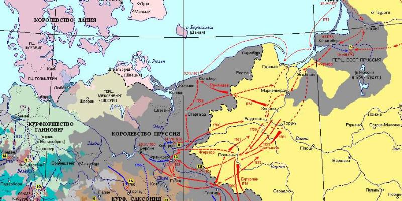 Пруссия во время Семилетней войны
