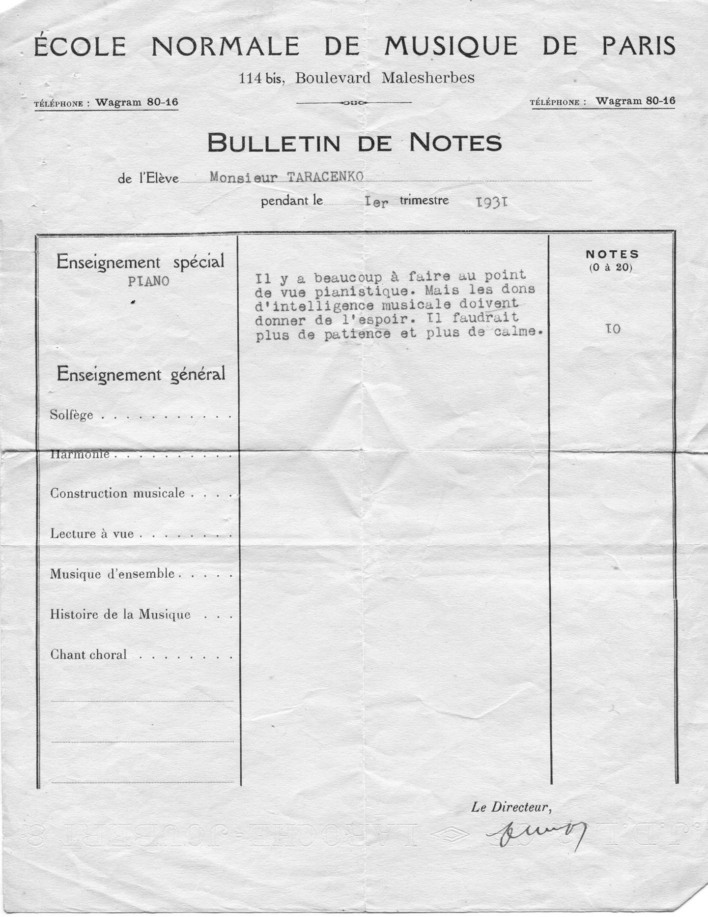 Табель успеваемости за I триместр в  École Normale de Musique/ Париж, 1931 / Из семейного архива Вадима Рогалина