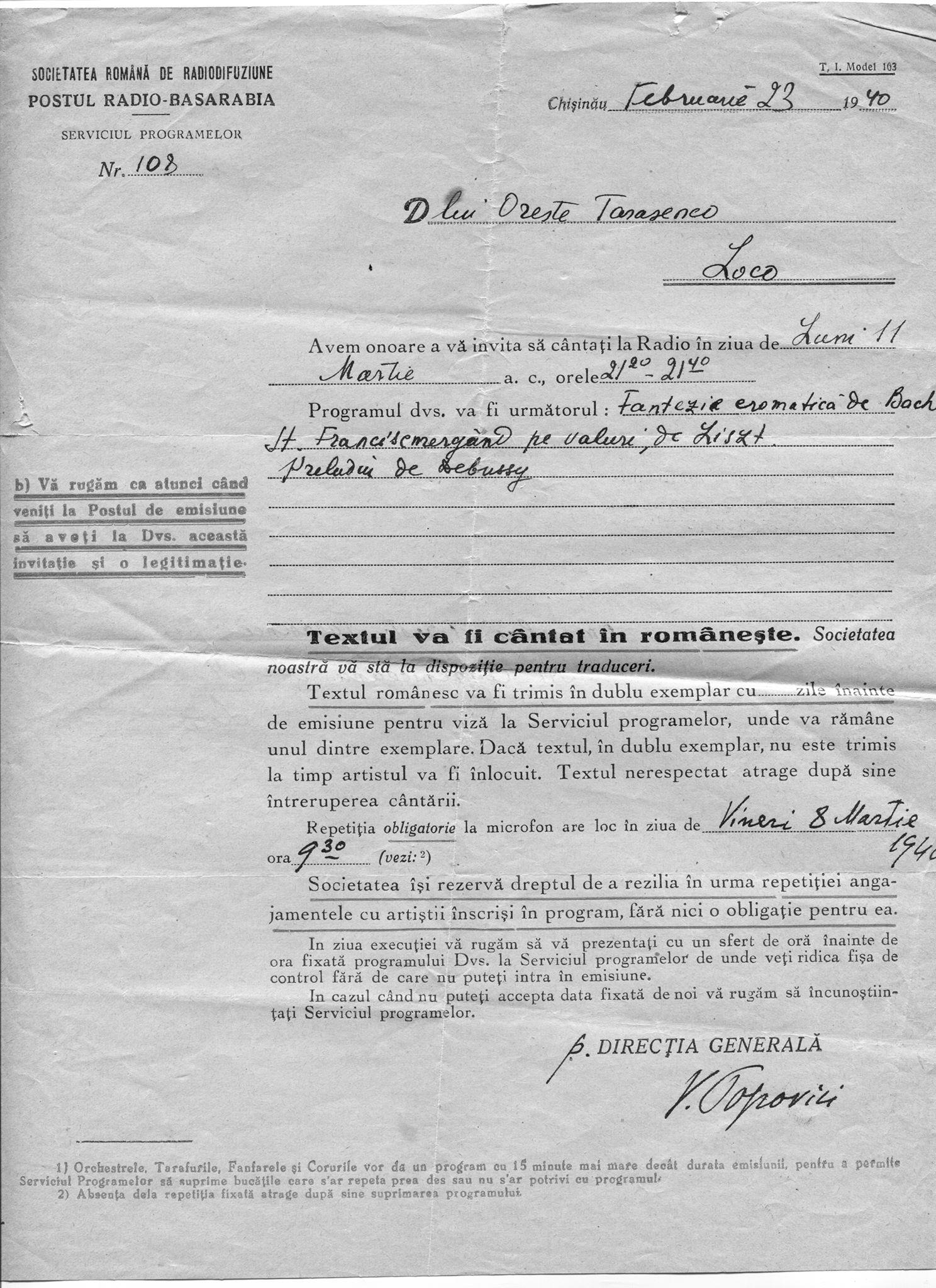 Письмо Оресту Тарасенко. Радио-Басарабия, 23 февраля 1940 / Из семейного архива Вадима Рогалина