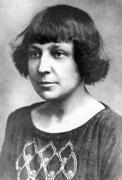 Марина Цветаева в 1924-м году