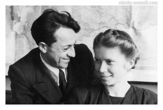 Александр Соболев с супругой Татьяной в 1947 году