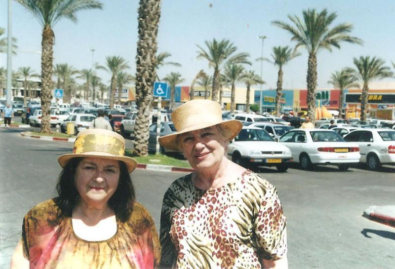 Изольда Милютина и Злата Ткач в Израиле, 2001 г. / Фото: Нисан Шехтман