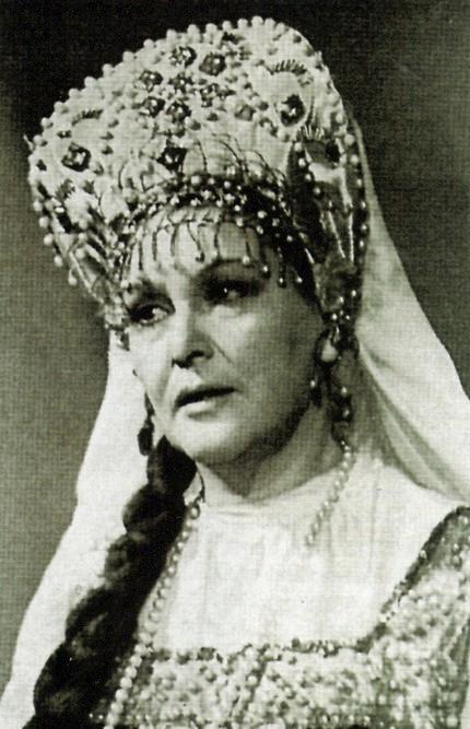 Тамара Алёшина-Александрова (1928–1996)