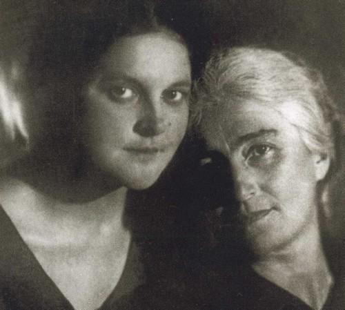 Валерия Лиорко с мамой иеромонаха Онисима
