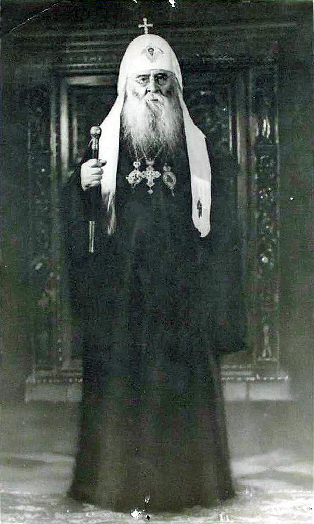 Патриарх Сергий
