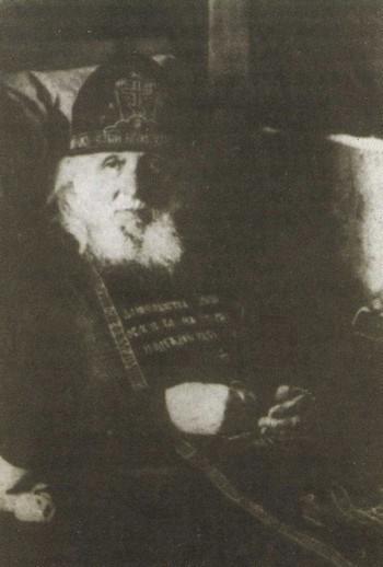 Старец Зосимовой пустыни о. Алексий.