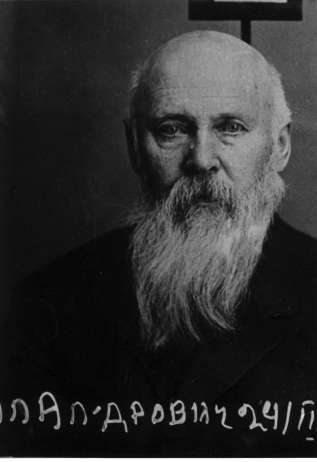 Михаил Алексаедрович Новоселов