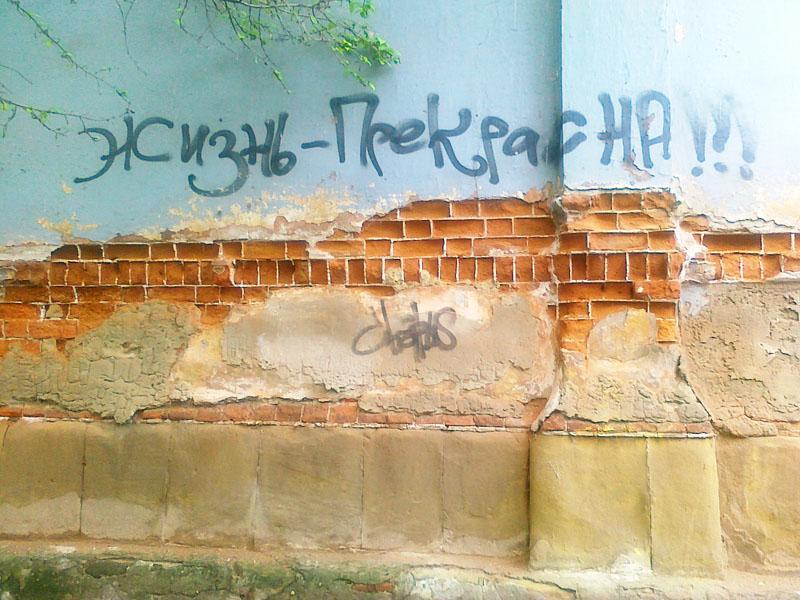 http://ic.pics.livejournal.com/demchikov/11336766/31539/original.jpg