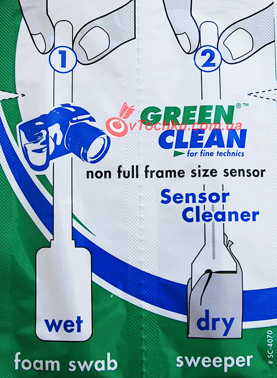 green-clean-4070-1-2_enl