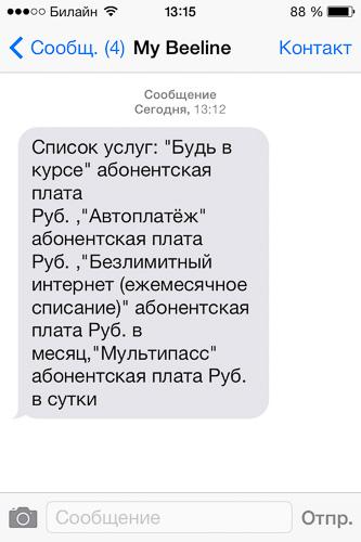 IMG_4768[1]