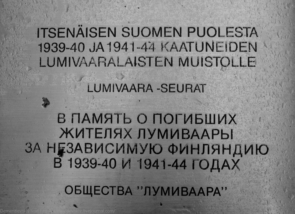 DSCF7347