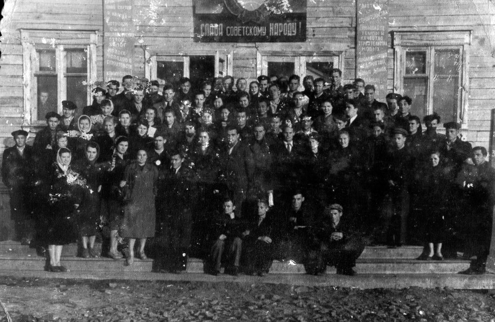 Первая Мирненская комсомольская конференция. 1958 год