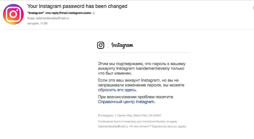 Почему не стоит пользоваться почтой mail.ru. И как уводят instagram.