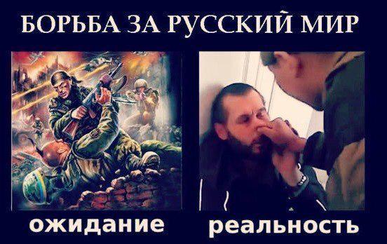 """Кустурица в Крыму заявил, что """"вы тоже часть Российской Федерации"""" - Цензор.НЕТ 1652"""