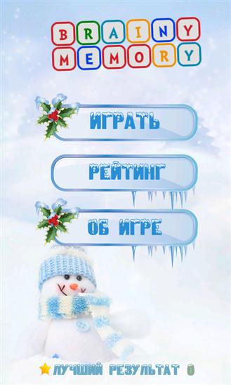 3a76a799-19c8-4e26-87c1-8041a51fd4ae