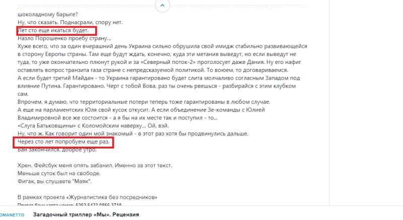 Просто Вова и Бабченко истерят: неправильный выбор украинцев лишит их куска