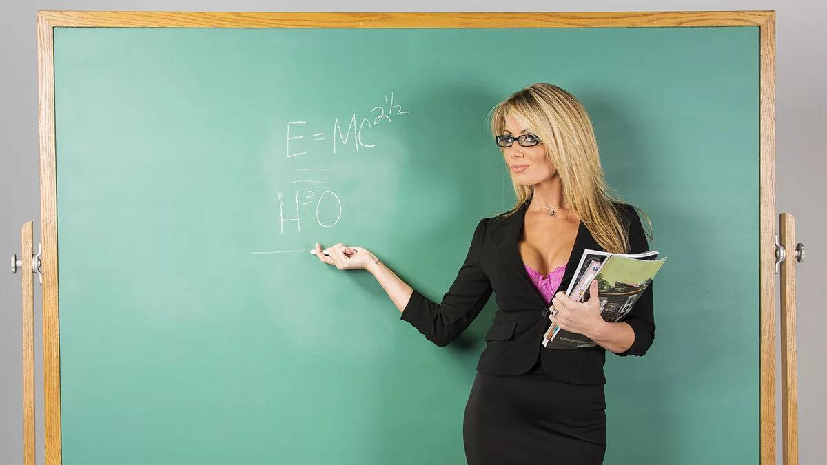 Учительницам белье не полагается