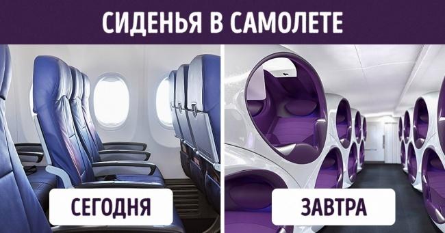 Так-будут-выглядеть-самолеты-будущего-изнутри-7