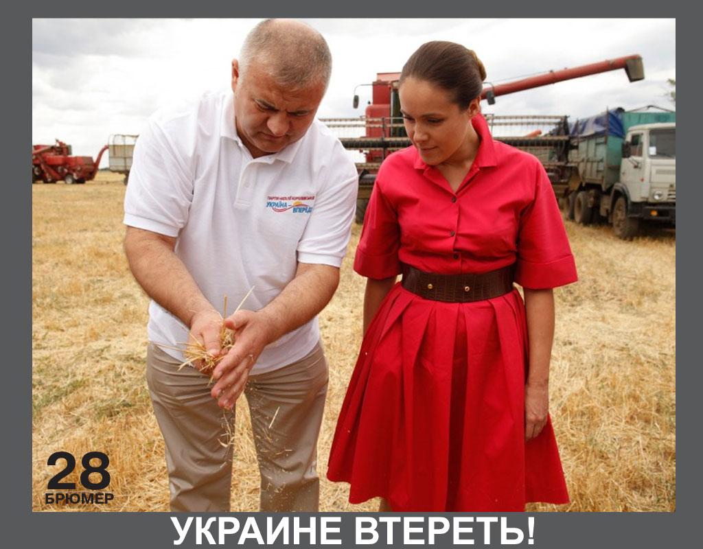 Партия регионов и коммунисты ставят вопрос о профнепригодности Королевской - Цензор.НЕТ 9869
