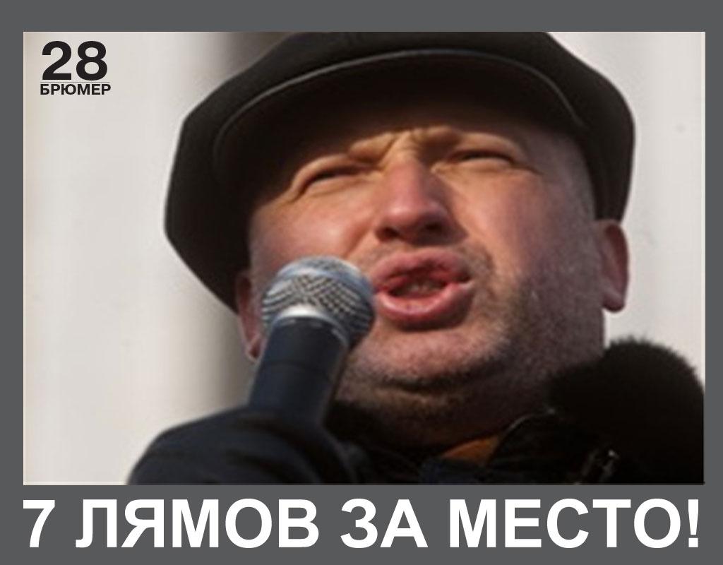 """Из """"Батькивщины никто не выходил"""", - Яценюк. - Цензор.НЕТ 6041"""