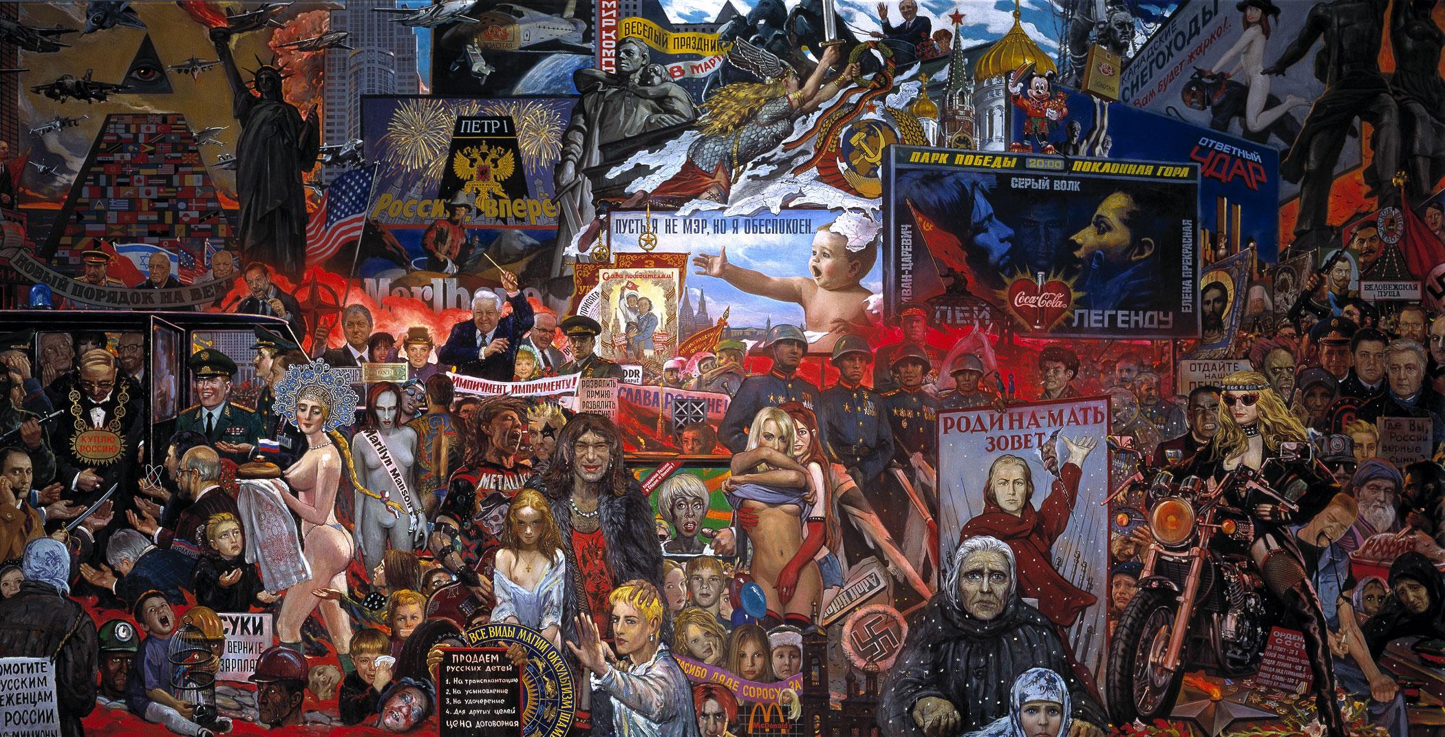 Илья Глазунов - Картинки: dempy.livejournal.com/40292.html