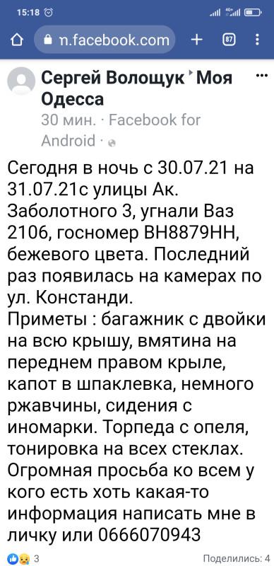 IMG_20210731_151907.jpg