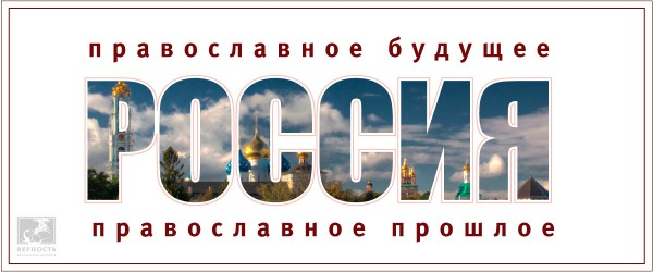 prav_poster_03.tif