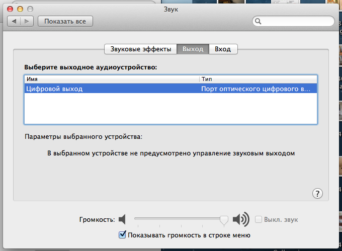 Снимок экрана 2014-01-08 в 13.13.20