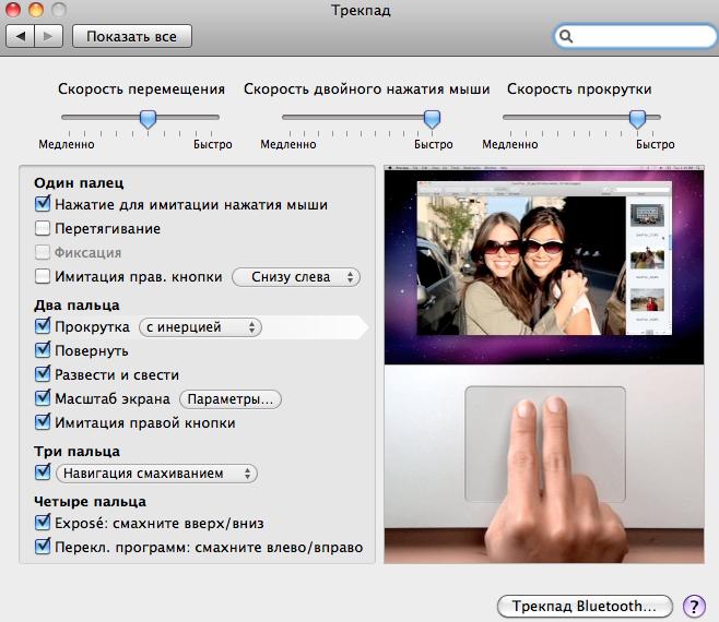 Снимок экрана 2014-02-26 в 15.35.44