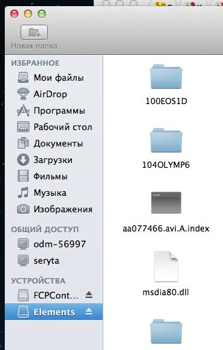 Снимок экрана 2014-01-07 в 12.43.27