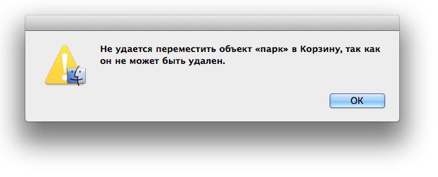 Снимок экрана 2014-01-07 в 12.43.57